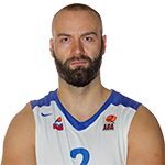 Player Emir Zimić