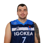 Player Sava Lešić